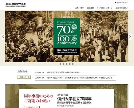70thwebsite